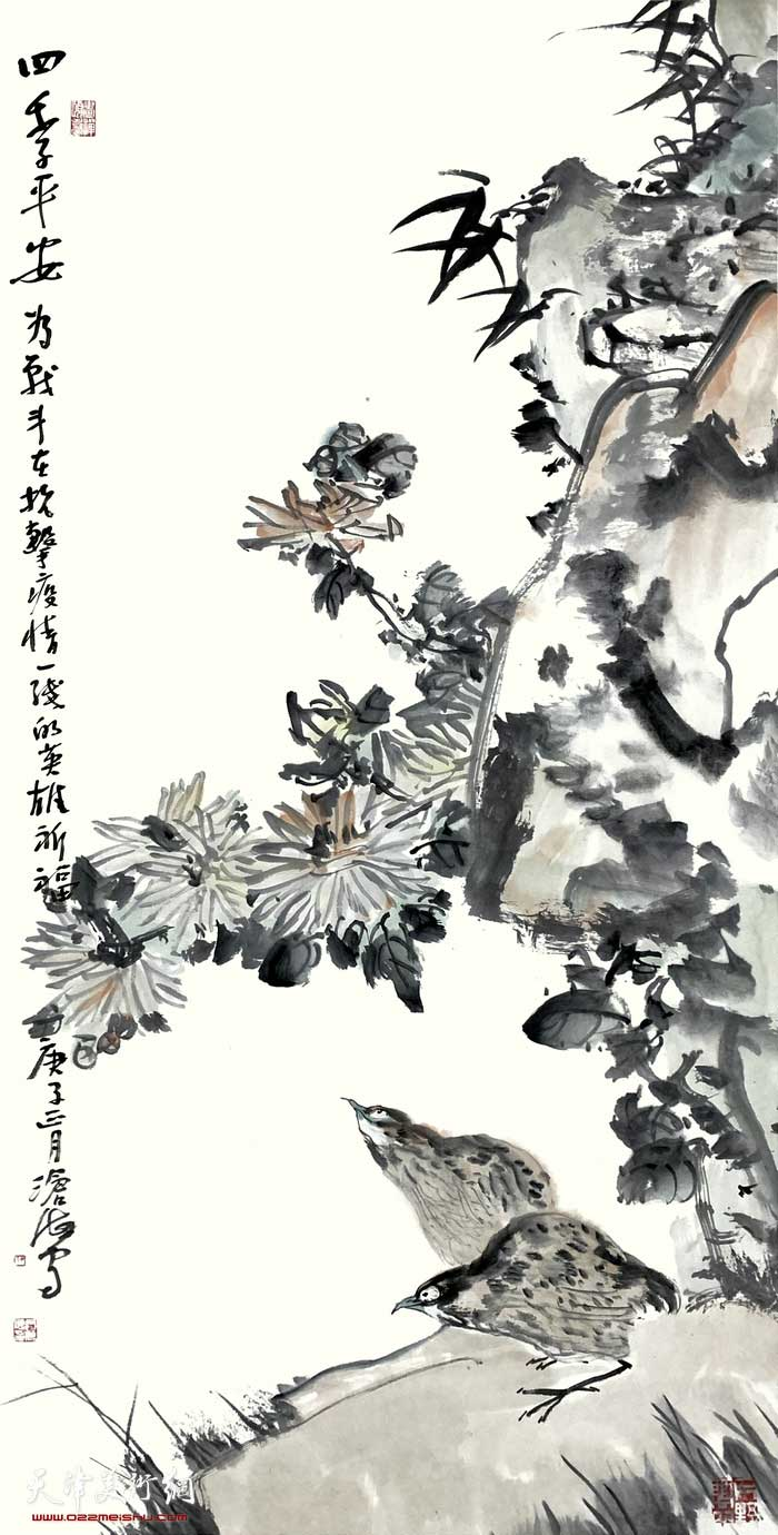 尹沧海抗疫畅怀:四季平安