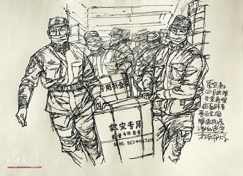 尹沧海抗疫速写:运送救灾物资的士兵
