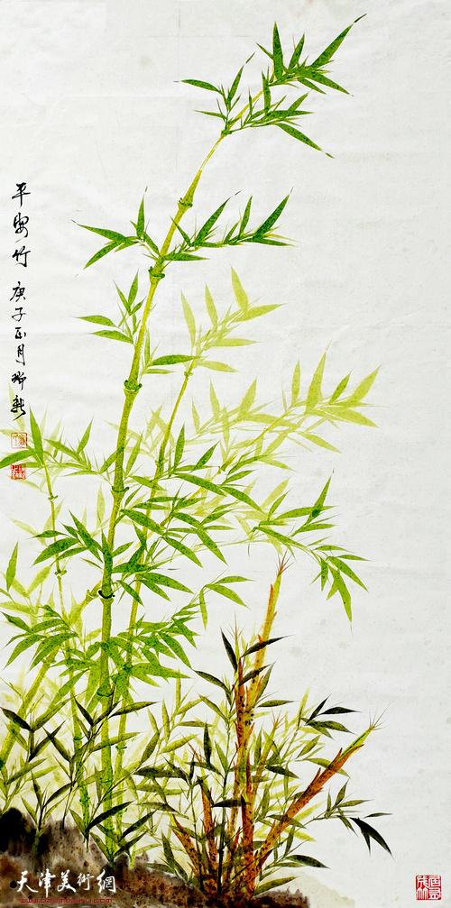 廉瑞新作品:《平安竹》  中国画