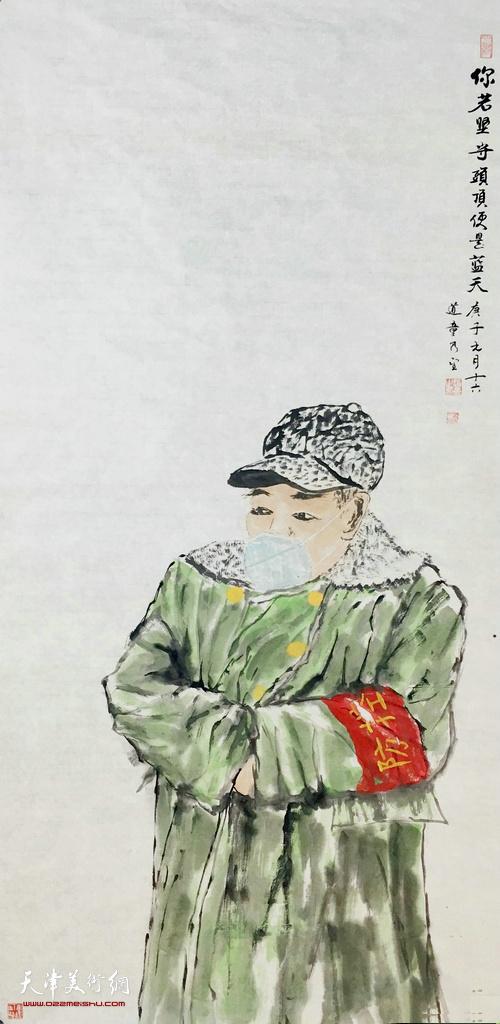 童乃望作品:《你若坚守头顶便是蓝天》中国画