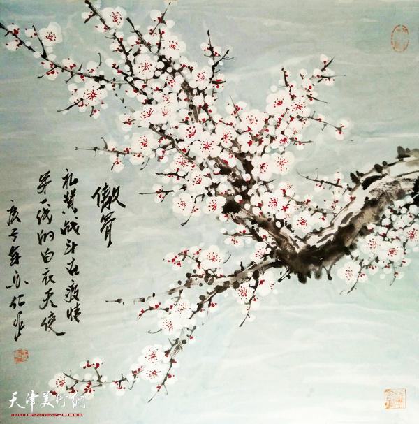 王安仁作品:《傲骨》  中国画