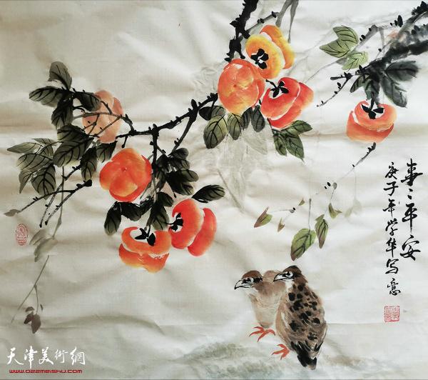 王学华作品:《事事平安》  中国画