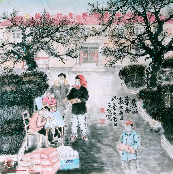 孙文贺作品:《爱的奉献》  中国画