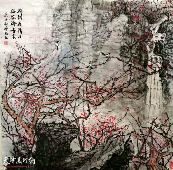 张淑红作品:《待到疫情去,幽谷梅香来》中国画