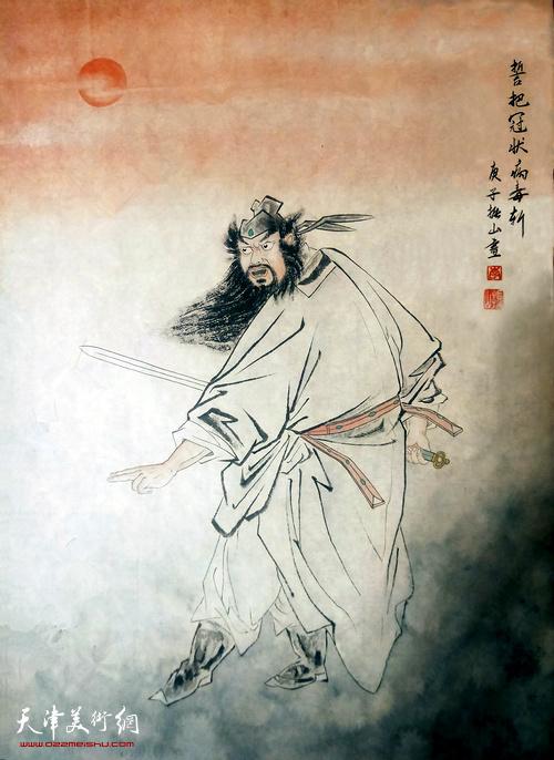 李振山作品:《誓把冠状病毒斩》中国画