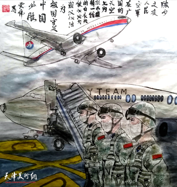 张云伟作品:《平安中国》  中国画