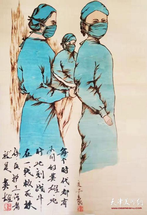 高滨作品:《背后的英雄》      烙画