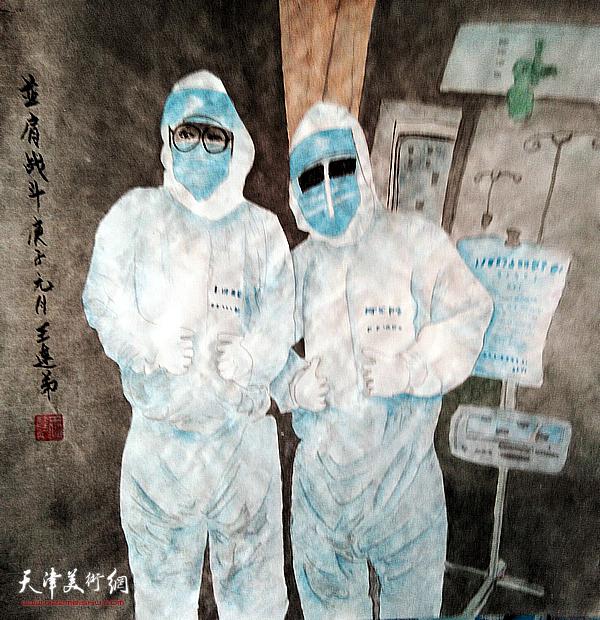 王连弟作品:《並肩战斗》 中国画