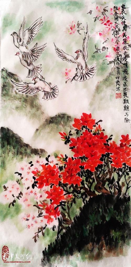 田仲霞作品:《支援前线》中国画