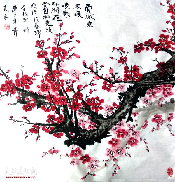 王克平作品:《疫过报春辉》中国画
