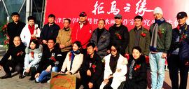 拒马之缘·王慧智山水画工作室邀请展在涿州开幕