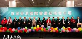 王慧智师生教学展亮相首届香港国际书画艺术双年展