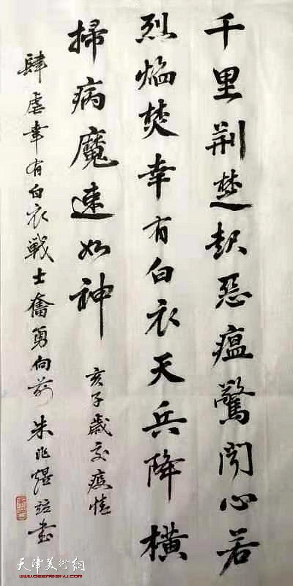 """""""助力抗击疫情前线英雄""""张善�I张大千研究会中国书画名家网展"""