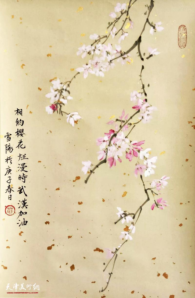 """女画家庄雪阳为武汉""""英雄家庭""""创作国画《相约樱花烂漫时》"""