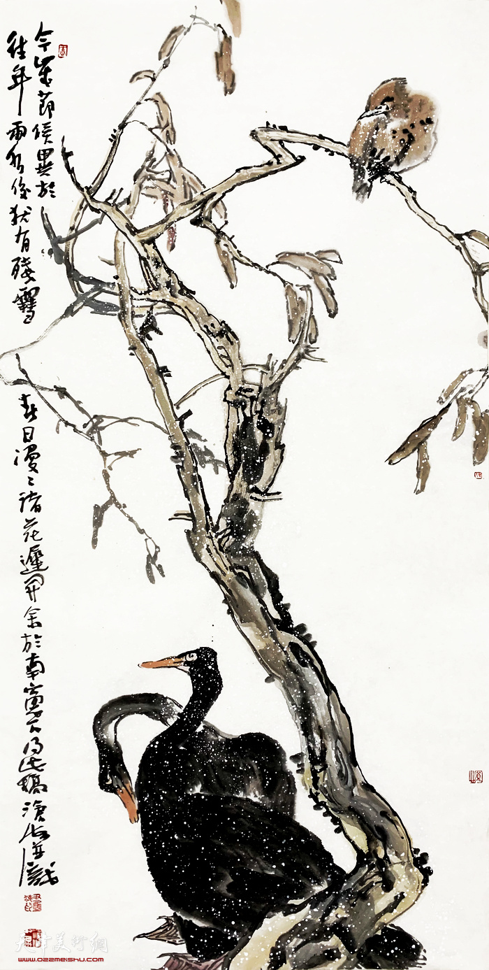 尹沧海新作:《春消息》