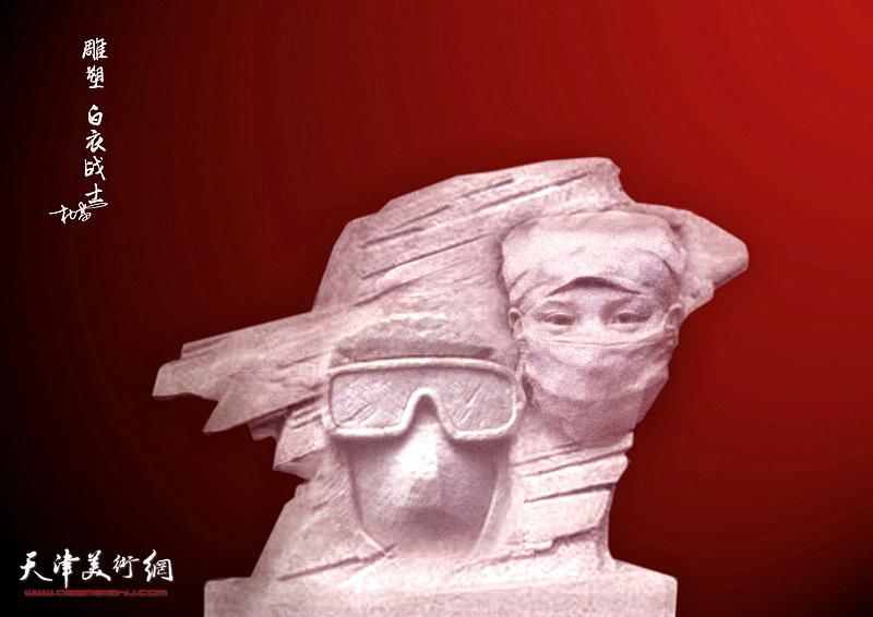 艺术家杜雷作品:《白衣战士》