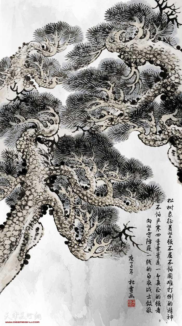 艺术家杜雷作品:《四季常青——向坚守防疫一线的白衣天使致敬》