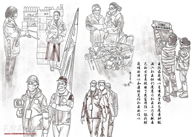 艺术家杜雷作品:《战胜疫情,建设美好社区》 (白描)