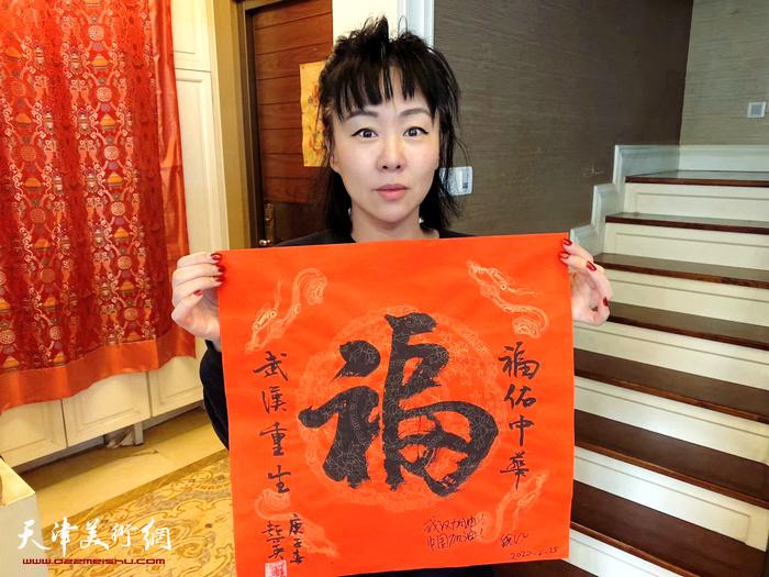 福佑中华 武汉必胜—京津书法家和体育人向武汉人民送千福