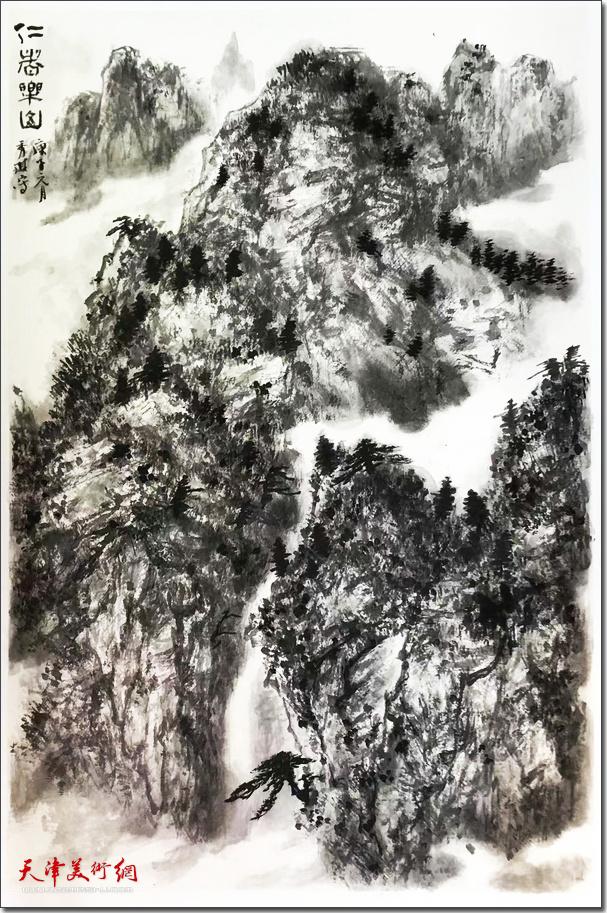 王秀琪作品《仁者乐山》