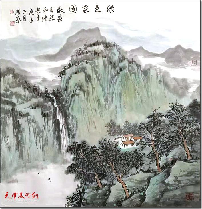 张洪春作品《绿色家园》