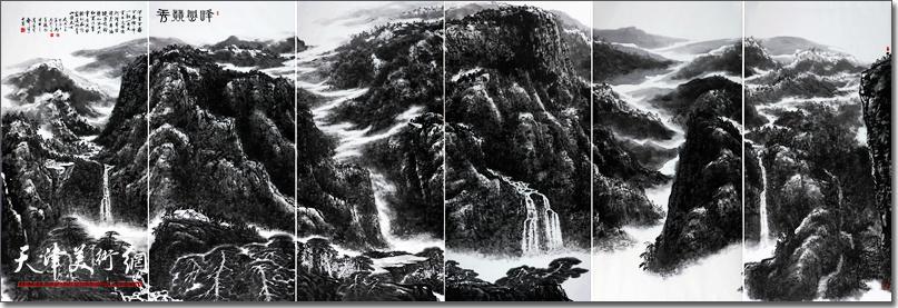 皮志刚先生作品《峰峦竞秀》 。