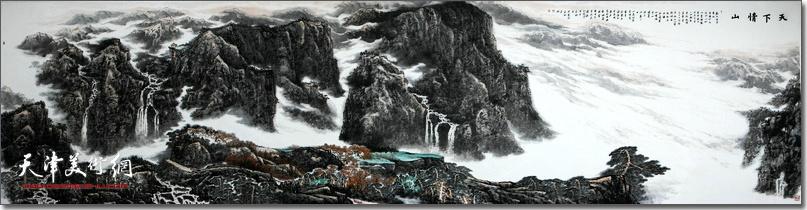 皮志刚先生作品《天下情山》 。