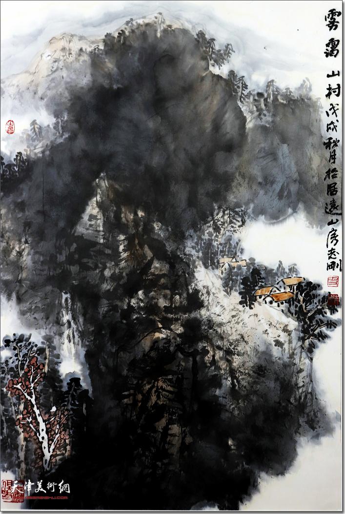 皮志刚先生作品《雾霭山村》。