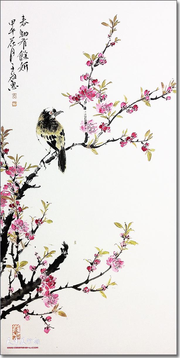 王冠惠作品:《春物有余妍》
