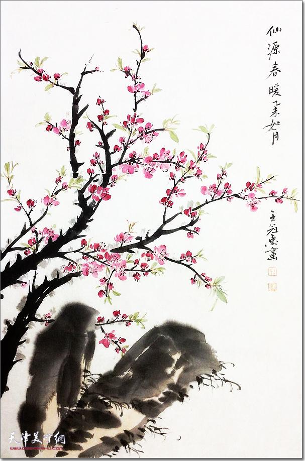 王冠惠作品:《仙源春暖》