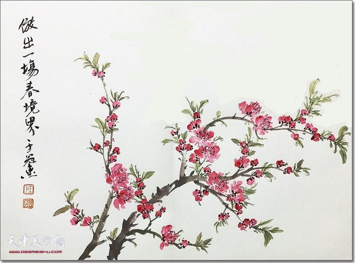 王冠惠作品:《仿出一场春境界》