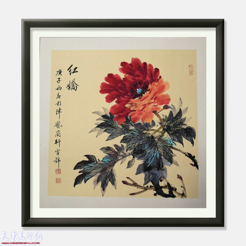 著名女画家冯字锦牡丹小品