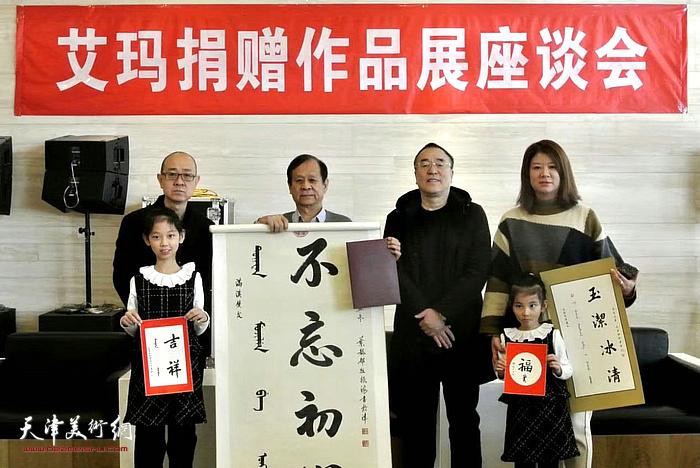 """叶赫那拉·振海向天津市非物质文化遗产保护协会、天津美术馆捐赠祖孙三代特别为""""抗疫""""创作的书法作品。"""