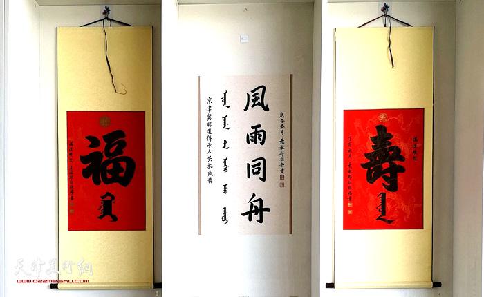 """振海向天津市非物质文化遗产保护协会、天津美术馆捐赠祖孙三代特别为""""抗疫""""创作的书法作品。"""