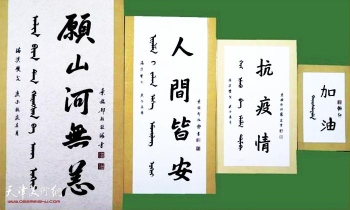 振海三代同堂向河北区图书馆捐赠作品。