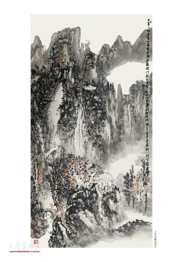 卢新利作品:《十年小隐在青山》