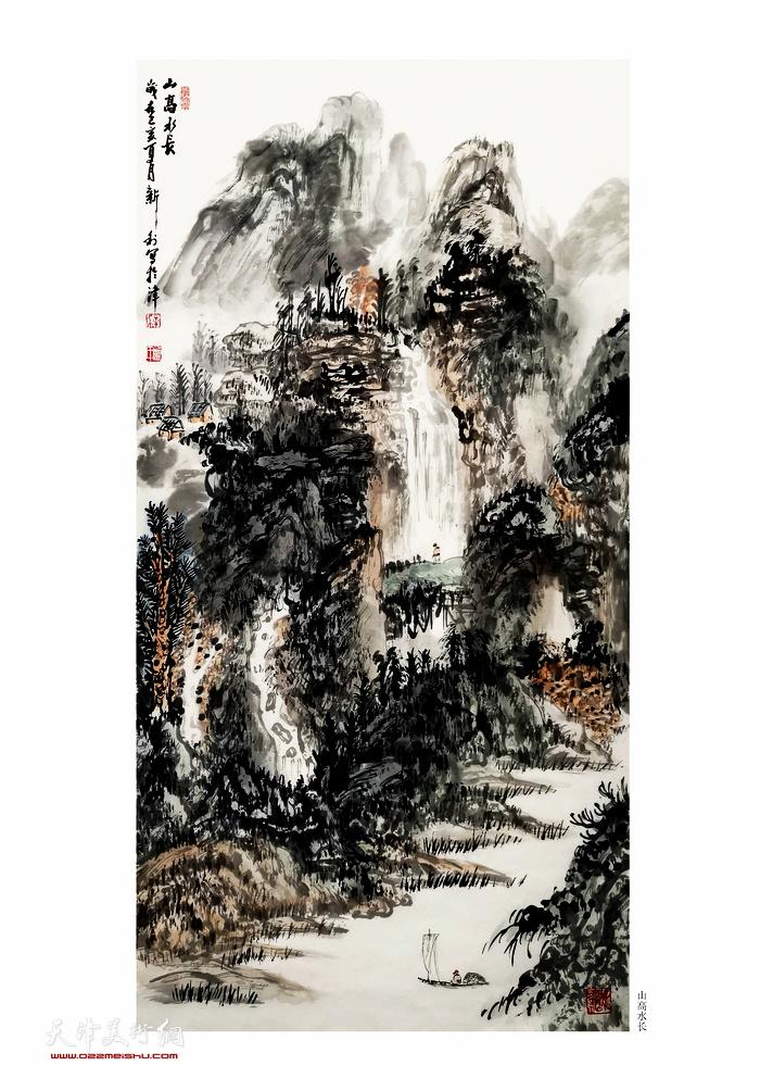 卢新利作品:《山高水长》