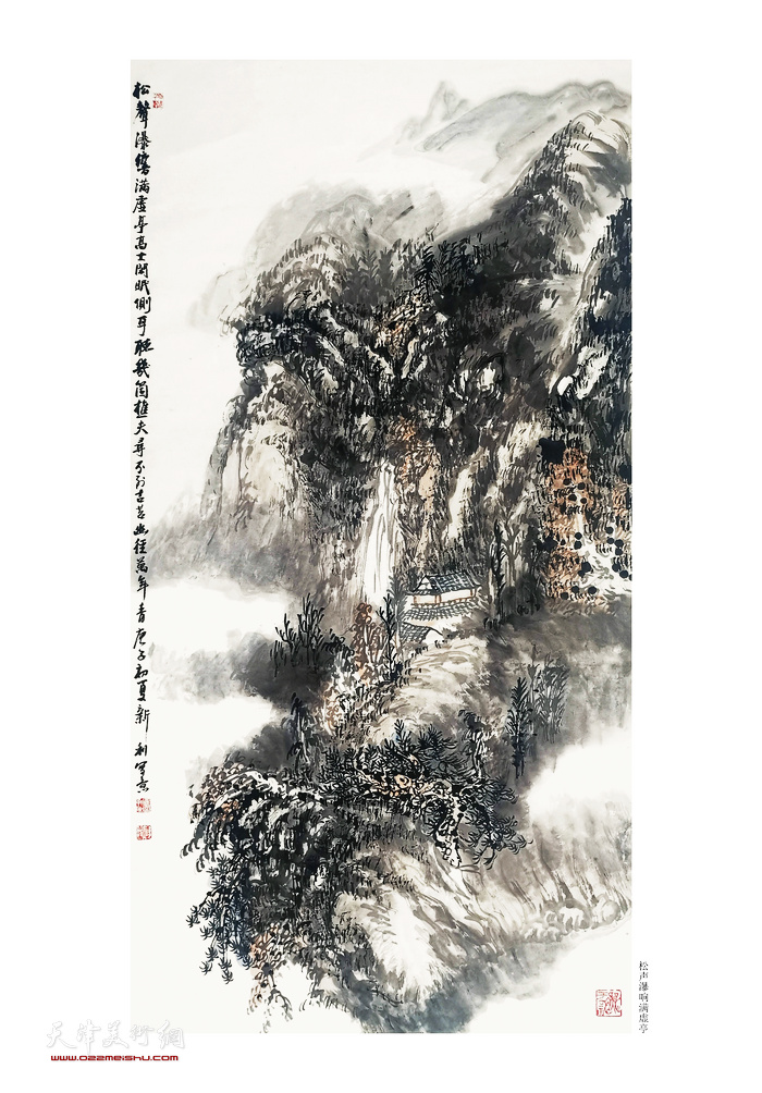 卢新利作品:《松声瀑响满虚亭》