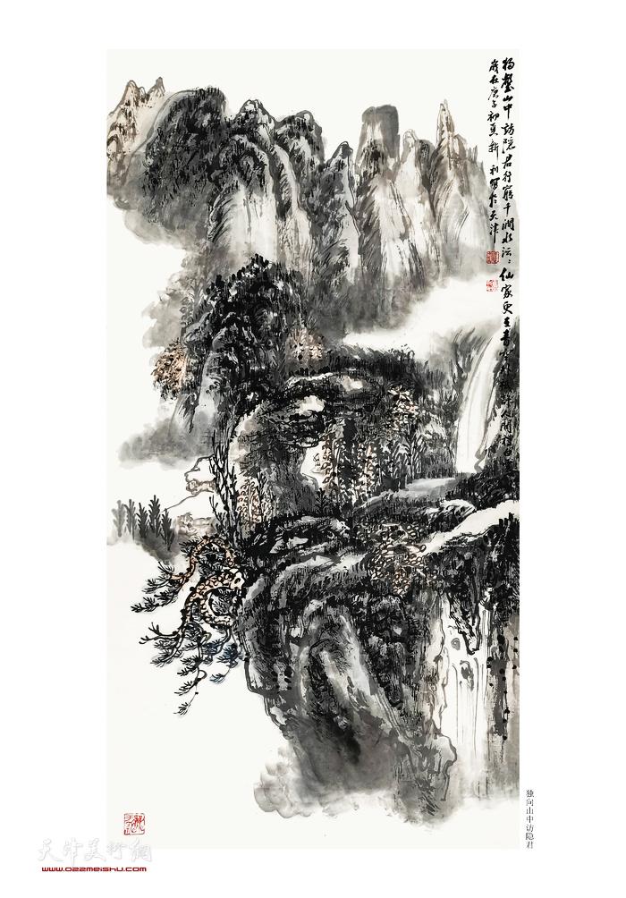 卢新利作品:《独向山中访隐君》