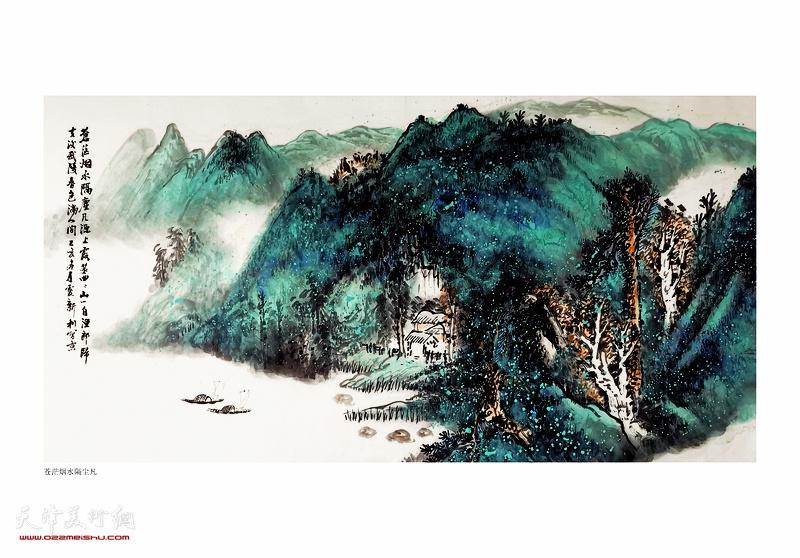 卢新利作品:《苍茫烟水隔尘凡》