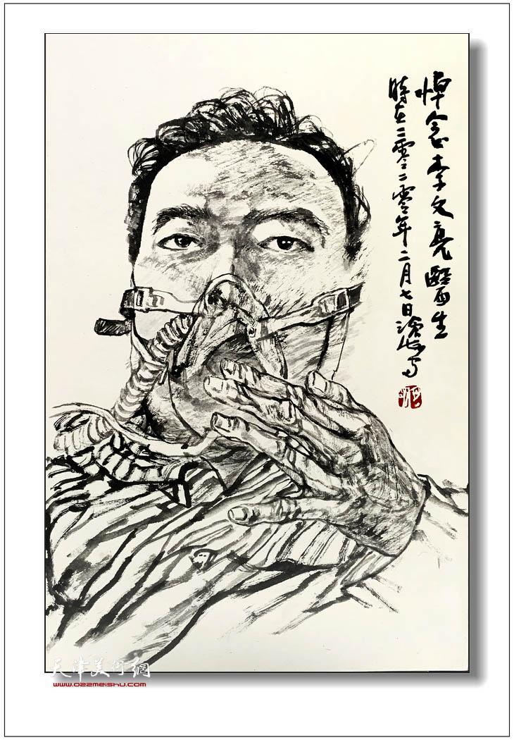 尹沧海绘画:悼念李文亮医生