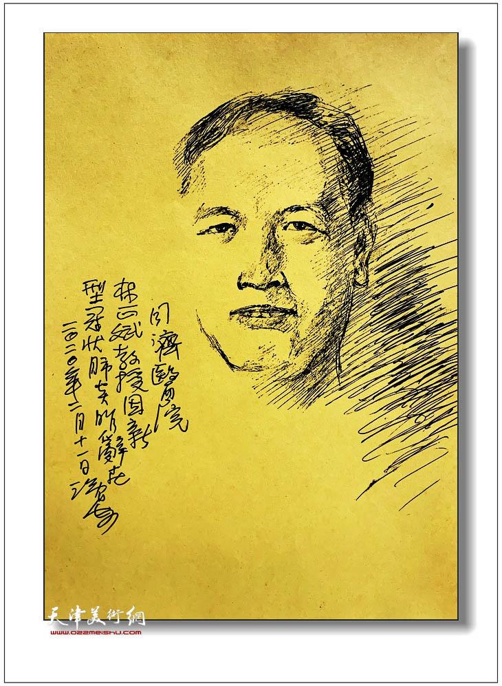 尹沧海速写:林正斌教授