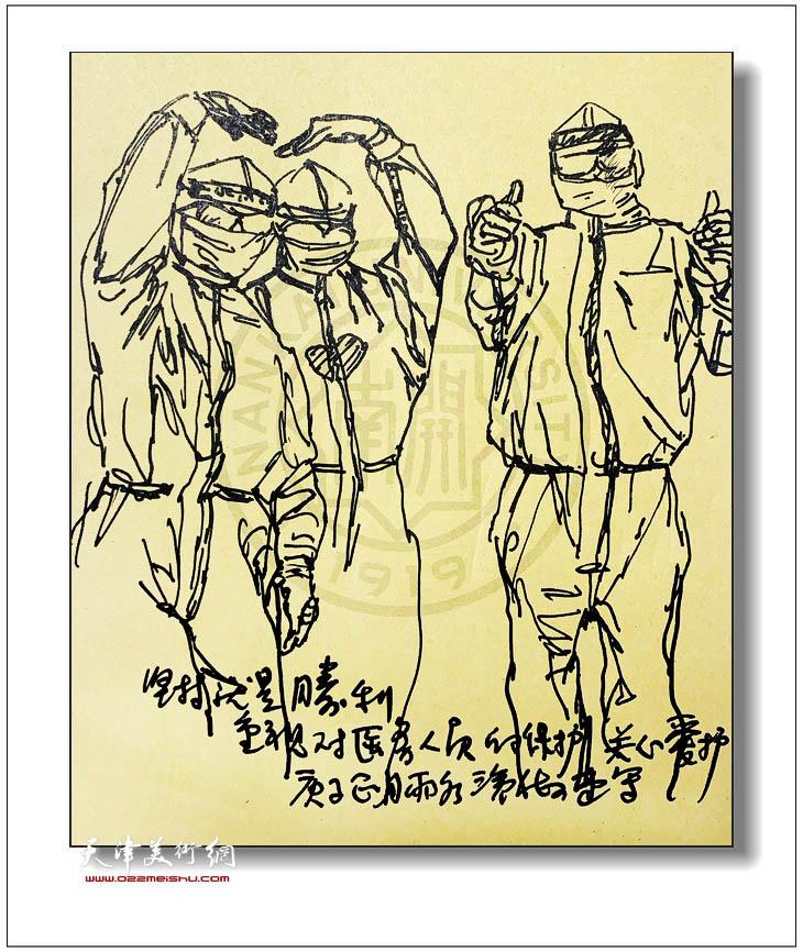 尹沧海速写:医护人员