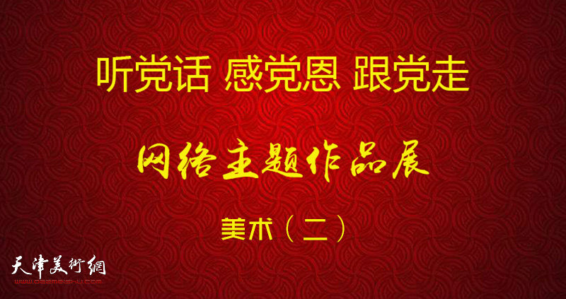 http://www.nowees.com/yishu/2558586.html