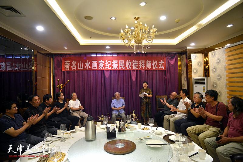 著名山水画家纪振民先生喜收新徒皮守东收徒拜师仪式在津举行