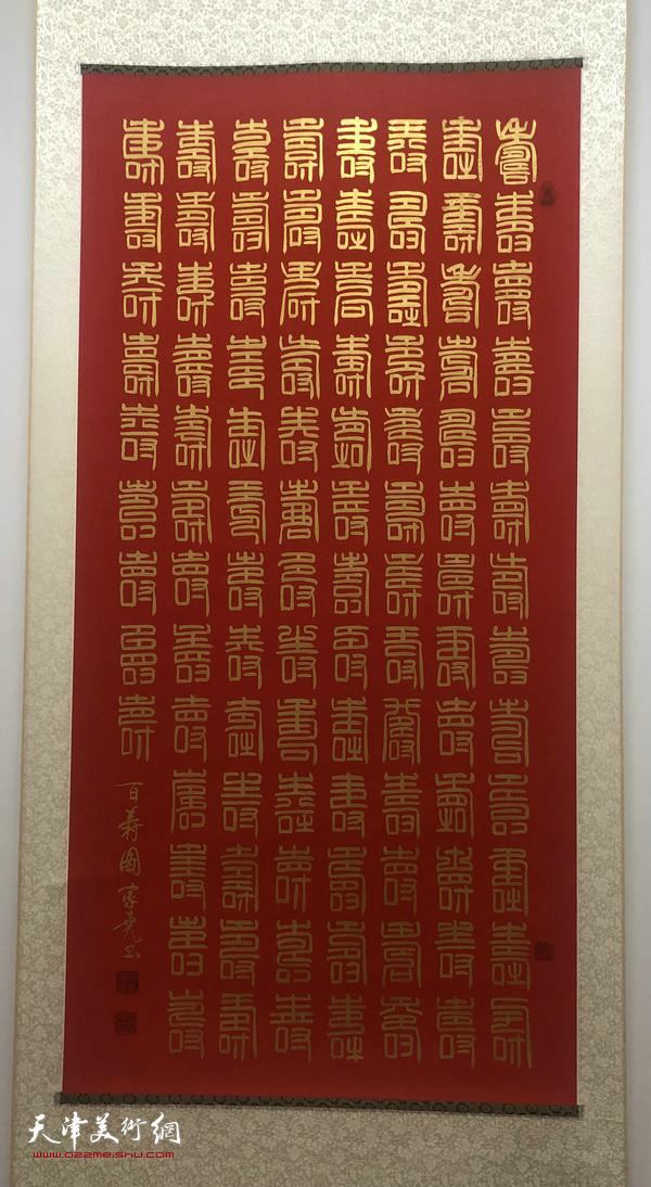 展览现场展出的李家尧先生作品。