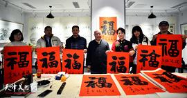 文化自信 惠民利生—李家尧先生荣宝斋(JBO体育杨柳青店)慈善书画笔会活动举行