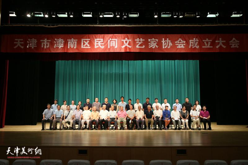 津南区民间文艺家协会成立大会7月25日下午在津南区大剧院举行