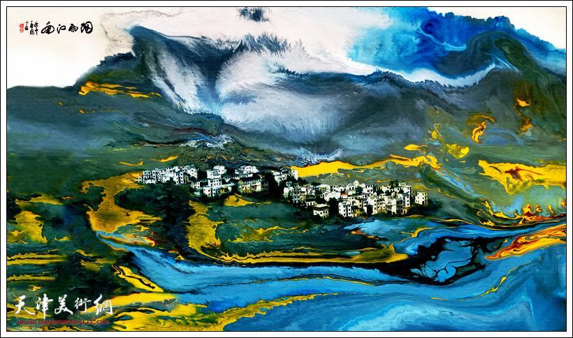 霍然作品:《烟雨江南》。