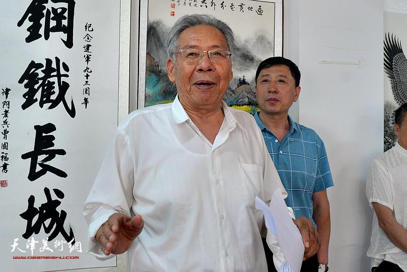 天津长城书画院执行院长赵玉森致辞。